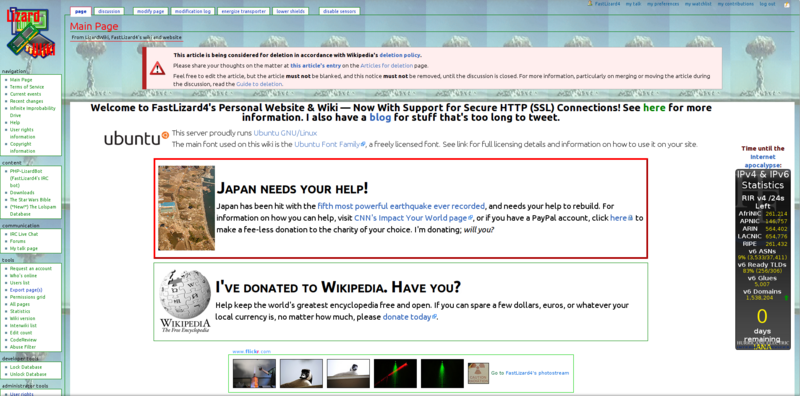 File:LizardWiki's Main Page, April Fools' Day 2011.png